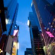 Stock Photo: Corporate buildings at Times Square New York