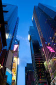 Corporate buildings at Times Square New York — Stock Photo