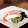 Royalty-Free Stock Photo: Japanese sashimi octopus