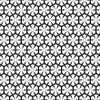 Seamless geometric pattern. - Stock vektor