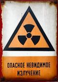 Radioactive Sign — Stock Photo