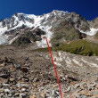Stock Photo: Summer view of Monte Rosa