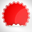 Red round hamous sticker or label — Stock Photo #5650375