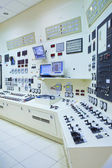 Power Station Control Room — Stock Photo