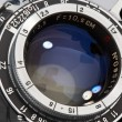 Wintage photo objective - Stock Photo