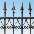 Metal fence - Stock Photo