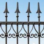 Metal fence — Stock Photo