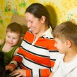 Family with a laptop — Stock Photo #5860711