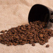 Stock Photo: Mug with coffee beans