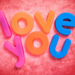 Love you. — Stock Photo