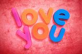 Love you. — Stock Photo