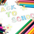 "Stock Photo: ""Back to school"""