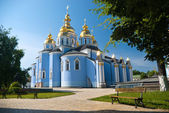 St. Michael's Golden-Domed Monastery. Famous sights and landmark — Stock Photo