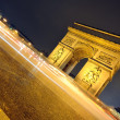 The arc de Triumph at night — Stock Photo
