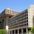 Federal Bureau of Investigation Building — Stock Photo #5592693