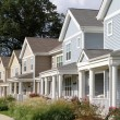 Stock Photo: City Townhomes
