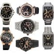 Set of men's watches — Stock Photo