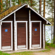 Wooden public toilet — Stock Photo