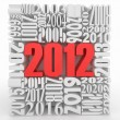 Stock Photo: New year 2012. Cube consisting of numbers