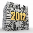 New year 2012. Cube consisting of the numbers — Stock Photo