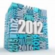 New year 2012. Cube consisting of the numbers — Stock Photo #5793536