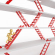 Stock Photo: Way up. and ladders.
