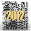 Royalty-Free Stock Photo: New year 2012. Cube consisting of the numbers