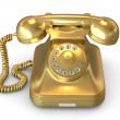 Golden phone — Stock Photo #6299220