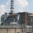 Chernobyl atomic power station - Stock Photo