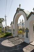 Gate at entrance to Church, Chernobyl, Ukraine — Stock Photo