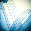 Glass building perspective view — Stock Photo