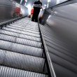 Stock Photo: Diminishing escalator in metro