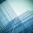 Stock Photo: Glass building perspective view