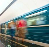 Moving on the platform — Stock Photo