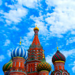 Royalty-Free Stock Photo: Saint Basil\'s cathedral, Moscow, Russia