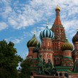 Royalty-Free Stock Photo: Domes of the famous Head of St. Basil\'s Cathedral on Red square,