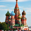 Saint Basil's Cathedral in Moscow - Foto de Stock