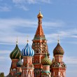 Royalty-Free Stock Photo: Cathedral of Vasily the Blessed in the Heaven