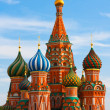 The Most Famous Place In Moscow, Saint Basil's Cathedral, Russia — Zdjęcie stockowe