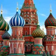 Domes of the famous Head of St. Basil's Cathedral on Red square, — Stock Photo