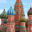 Stock Photo: Domes of famous Head of St. Basil's Cathedral on Red square,