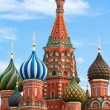 Domes of the famous Head of St. Basil&#039;s Cathedral on Red square, Mosco - Stock Photo