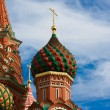 Domes of the famous Head of St. Basil's Cathedral on Red square, Mosco - Foto Stock