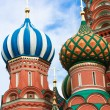 Domes of the famous Head of St. Basil's Cathedral on Red square, — Zdjęcie stockowe