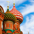 Stock Photo: The Most Famous Place In Moscow, Saint Basil's Cathedral, Russia