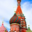 Stock Photo: Domes of famous Head of St. Basil's Cathedral on Red square