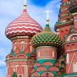 St. Basil's Cathedral on Red square, Moscow, Russia — Zdjęcie stockowe