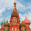 Cathedral of Vasily the Blessed on Red Square Moscow Russia — Stock Photo #6711687
