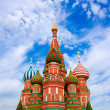 Domes of the famous Head of St. Basil&#039;s Cathedral on Red square, - Stock fotografie