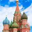 Domes of the famous Head of St. Basil's Cathedral on Red square, Mosco - Stock Photo